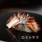 銀座 鮨青木 - 煮蛸