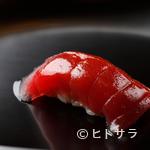 銀座 鮨青木 - 本マグロの赤身づけ