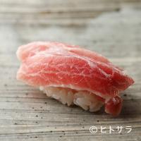 銀座 鮨 かねさか - 和歌山紀州勝浦産の本マグロ大トロ