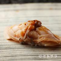 銀座 鮨 かねさか - 九十九里産の煮蛤