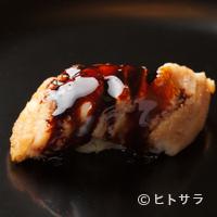 鮨 青木 - アナゴ