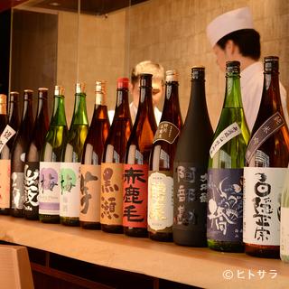 選び抜かれた多彩な日本酒・焼酎が揃いぶみ