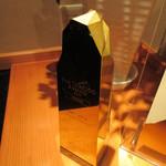 65367464 - THE TABELOG AWARD2017 Gold受賞、おめでとうございます!
