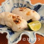 銀座 あさみ - 季節限定の味覚『鯛の白子の塩焼き』