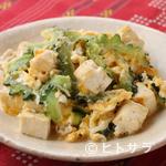 みやらび - 沖縄を代表する料理『ゴーヤーチャンプル』