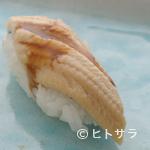 神楽坂すしアカデミー - 煮穴子