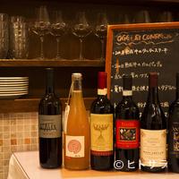 アンティカ オステリア カルネヤ - お手頃価格のワインが充実