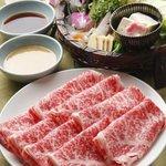 ゆず坊新館 小紋 - メニューの中からお選びいただける和食としゃぶしゃぶはご期待以上です。