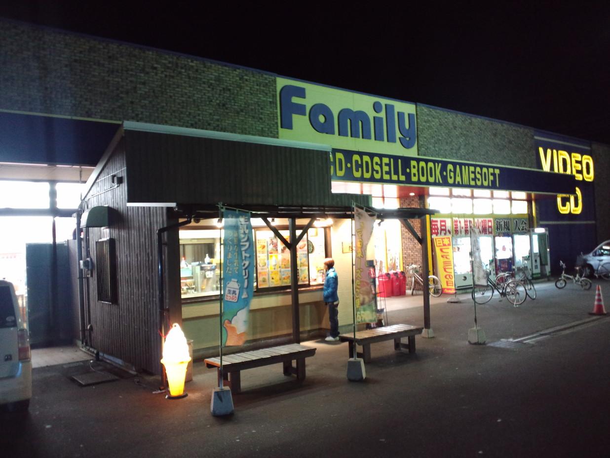 たこ顔 太田内ヶ島店