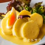 ジャイタイ ナスカ - 素朴な味わいのペルー版お袋の味『パパ・ア・ラ・ウァンカイナ』