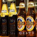 ジャイタイ ナスカ - せっかくならペルービールで乾杯!