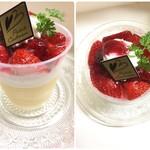 65371744 - 苺とバニラのクリームブリュレ