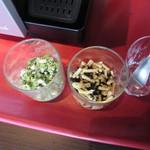 WORLD DINER - お味噌汁の具