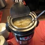 WORLD DINER - たまごスープ