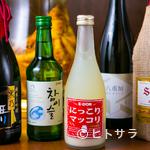 千山閣 - 焼肉と共に味わう姫路の地酒