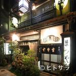 神田まつや - 長い歴史と伝統を持つ、江戸の老舗蕎麦処