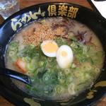 麺専科げんき - チャーシューメン=750円