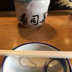 寿司善 -