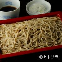 神田まつや - 打ちたての外2割蕎麦『もり又はかけ』