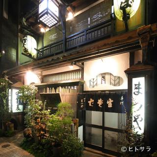長い歴史と伝統を持つ、江戸の老舗蕎麦処