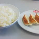 ラーメン ガキ大将 - セットの餃子とライス
