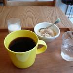 ブーランジェリー ヤマシタ - ホットコーヒー