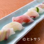 鮮味楽 - 朝、獲りの地魚をいただく希少メニュー『三崎港天然地魚寿司』