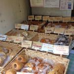 ほういっぺ - 料理写真:たくさんのパンたちぃ〜〜
