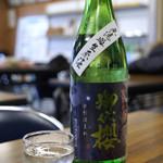 御代桜醸造 - 御代櫻