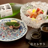 馳走 かく田 - 最上級のおもてなし。門出を迎える方にふさわしいお料理の数々