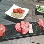 焼肉・ステーキ い志だ屋 - 山葵結構山盛り。