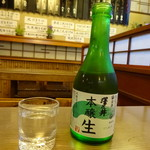 大正庵 - 澤乃井生酒(650円)