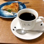 喫茶 六花 - ケーキセット(850円)ラフランスのタルト