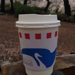 ブルースカイコーヒー - トリコロールカラーの可愛いスリーブ
