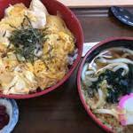 丼や 七五郎 -