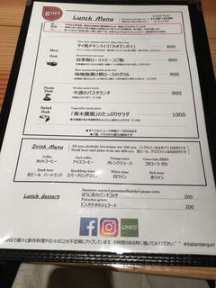 Italian Bar guri -
