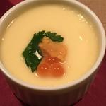 桜島 - 季節の和風前菜は茶碗蒸し