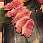 桜島 - 地鶏のタタキ