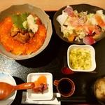 食彩一番 - 豪華ランチや~(^o^)