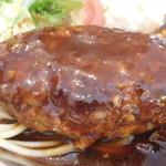 味楽亭 - ハンバーグ