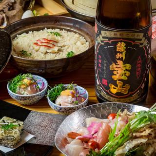 ◆海鮮蒸篭鍋付宴会コース◆3h飲み放題付3500円~