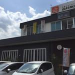 西村商店 -