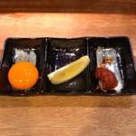 麺座ぎん - トッピング(魚粉が無くなった?)