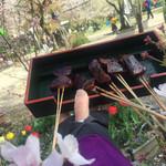 桃太郎神社 すずや食堂 - 料理写真: