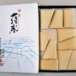 薄氷本舗 五郎丸屋 - 料理写真:薄氷(20枚入り)