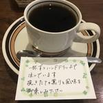 カフェ フェイト -