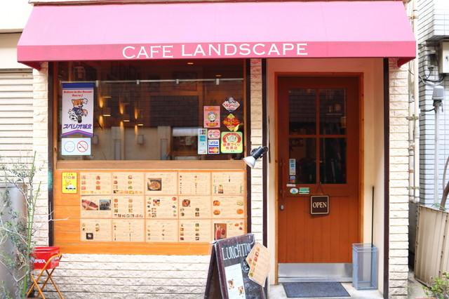 カフェ ランドスケープ