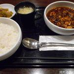 炎麻堂 - 麻婆豆腐定食