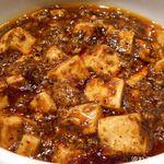 炎麻堂 - 麻婆豆腐(4カラ)