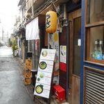 拉麺 黒ノ坊 - 外観
